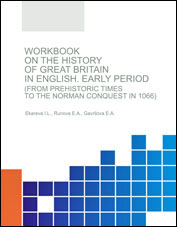 Workbook on the History of Great Britain in English. Early Period (from Prehistoric Times to the Norman Conquest in 1066)